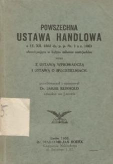 Powszechna ustawa handlowa z 17 XII 1862 dz. p. p. Nr 1 z r. 1863 obowiązująca w byłym zaborze austrjackim wraz z ustawą wprowadczą i ustawą o spółdzielniach