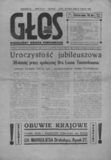 Głos Drohobycko-Borysławsko-Samborsko-Stryjski : niezależny organ Podkarpacia. 1932, R. 8, nr 1-7