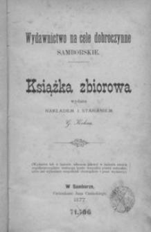 Książka zbiorowa : wydawnictwo na cele dobroczynne samborskie. 1877