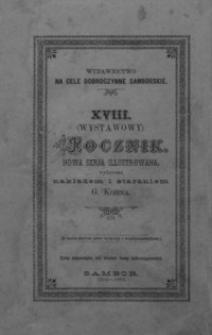 Rocznik Samborski : nowa serja illustrowana : wydawnictwo na cele dobroczynne samborskie. 1894-1895, R. 18