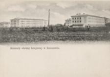 Koszary obrony krajowej w Rzeszowie [Pocztówka]