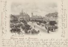 Główny rynek w Rzeszowie [Pocztówka]