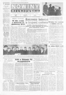 Nowiny Rzeszowskie : organ KW Polskiej Zjednoczonej Partii Robotniczej. 1973, nr 31, 34-58 (luty)