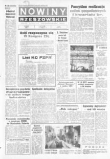Nowiny Rzeszowskie : organ KW Polskiej Zjednoczonej Partii Robotniczej. 1973, nr 90-98, 100-101, 104-105, 107-117 (kwiecień)