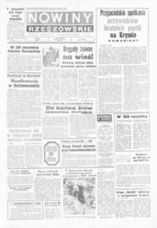 Nowiny Rzeszowskie : organ KW Polskiej Zjednoczonej Partii Robotniczej. 1973, nr 209-239 (sierpień)