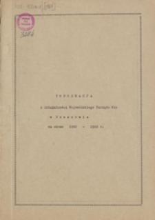 Informacja z działalności Wojewódzkiego Zarządu Kin w Rzeszowie za okres 1960-1969 r.
