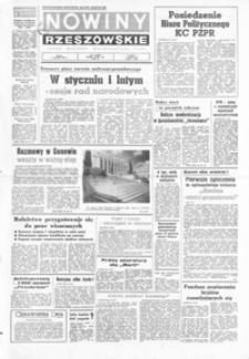 Nowiny Rzeszowskie : organ KW Polskiej Zjednoczonej Partii Robotniczej. 1974, nr 2-30 (styczeń)