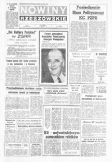 Nowiny Rzeszowskie : organ KW Polskiej Zjednoczonej Partii Robotniczej. 1974, nr 89-117 (kwiecień)