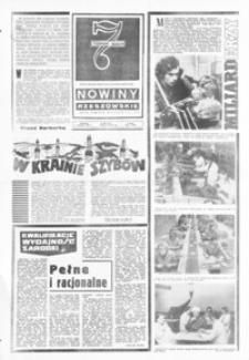 Nowiny Rzeszowskie : organ KW Polskiej Zjednoczonej Partii Robotniczej. 1974, nr 322-350 (grudzień)