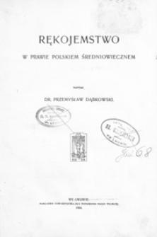 Rękojemstwo w prawie polskiem średniowiecznem