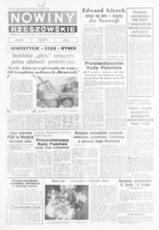 Nowiny : dziennik Polskiej Zjednoczonej Partii Robotniczej. 1975, nr 125-128, 130-145 (czerwiec)