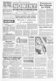 Nowiny : dziennik Polskiej Zjednoczonej Partii Robotniczej. 1975, nr 146-168 (lipiec)