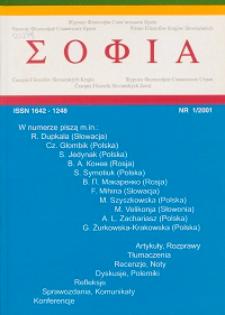 ΣΟΦΙΑ. Pismo Filozofów Krajów Słowiańskich. 2001, nr 1