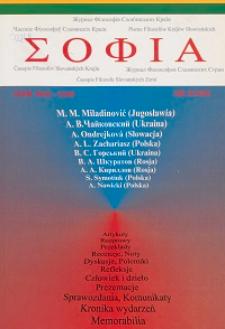 ΣΟΦΙΑ. Pismo Filozofów Krajów Słowiańskich. 2002, nr 2