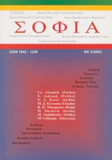 ΣΟΦΙΑ. Pismo Filozofów Krajów Słowiańskich. 2003, nr 3