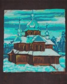 Cerkiew w Chmielu [Obraz]