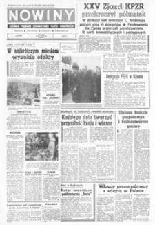 Nowiny : dziennik Polskiej Zjednoczonej Partii Robotniczej. 1976, nr 49-74 (marzec)