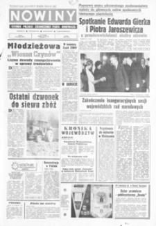 Nowiny : dziennik Polskiej Zjednoczonej Partii Robotniczej. 1976, nr 75-76, 78-98 (kwiecień)