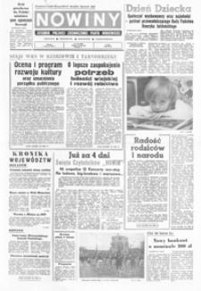 Nowiny : dziennik Polskiej Zjednoczonej Partii Robotniczej. 1976, nr 124-148 (czerwiec)
