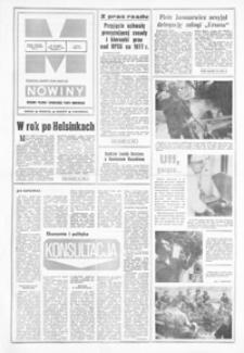 Nowiny : dziennik Polskiej Zjednoczonej Partii Robotniczej. 1976, nr 173-195, 197-198 (sierpień)