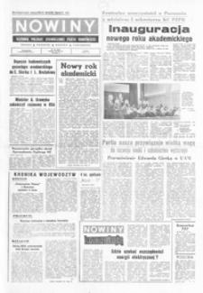 Nowiny : dziennik Polskiej Zjednoczonej Partii Robotniczej. 1977, nr 223-229, 231-248 (październik)