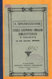Sprawozdanie Dyrekcji Państwowego Gimnazjum Humanistycznego w Brzozowie za rok 1928/29