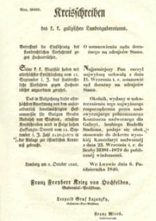 Kreisschreiben des k. k. galizischen Landesguberniums : o ustanowieniu sądu doraźnego na zdrajców Stanu