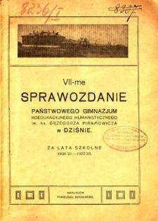 Sprawozdanie Państwowego Gimnazjum Koedukacyjnego Humanistycznego im. ks. Grzegorza Piramowicza w Dziśnie za rok szkolny 1930/31 - 1932/33