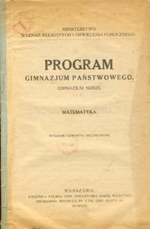 Program gimnazjum państwowego. Gimnazjum niższe. Matematyka.
