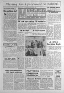Nowiny : dziennik Polskiej Zjednoczonej Partii Robotniczej. 1979, nr 197-220 (wrzesień)