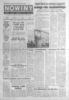 Nowiny : dziennik Polskiej Zjednoczonej Partii Robotniczej. 1979, nr 221-230, 232-245 (październik)