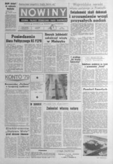 Nowiny : dziennik Polskiej Zjednoczonej Partii Robotniczej. 1979, nr 246-269 (listopad)