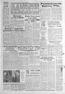 Nowiny : dziennik Polskiej Zjednoczonej Partii Robotniczej. 1979, nr 270-291 (grudzień)