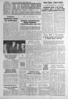 Nowiny : dziennik Polskiej Zjednoczonej Partii Robotniczej. 1980, nr 123-143 (czerwiec)