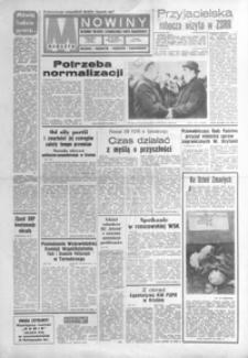 Nowiny : dziennik Polskiej Zjednoczonej Partii Robotniczej. 1980, nr 237-259 (listopad)