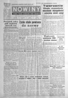 Nowiny : dziennik Polskiej Zjednoczonej Partii Robotniczej. 1981/1982, nr 259, nr 2-21 (grudzień / styczeń)