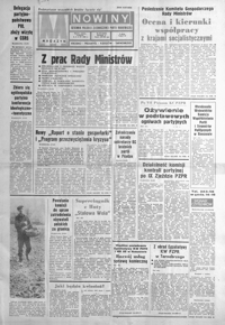 Nowiny : dziennik Polskiej Zjednoczonej Partii Robotniczej. 1982, nr 65-85 (kwiecień)