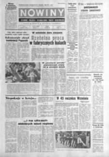 Nowiny : dziennik Polskiej Zjednoczonej Partii Robotniczej. 1982, nr 171-192 (wrzesień)