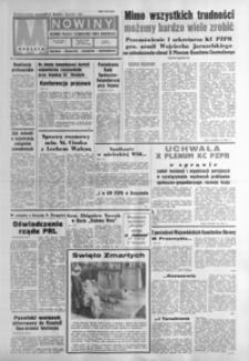 Nowiny : dziennik Polskiej Zjednoczonej Partii Robotniczej. 1982, nr 214-235 (listopad)