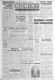 Nowiny : dziennik Polskiej Zjednoczonej Partii Robotniczej. 1984, nr 27-51 (luty)