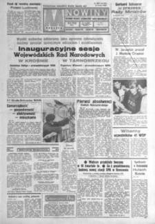 Nowiny : dziennik Polskiej Zjednoczonej Partii Robotniczej. 1984, nr 154-181 (lipiec)