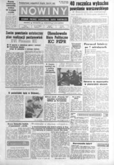 Nowiny : dziennik Polskiej Zjednoczonej Partii Robotniczej. 1984, nr 182-208 (sierpień)