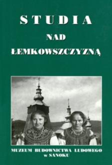 Studia nad Łemkowszczyzną