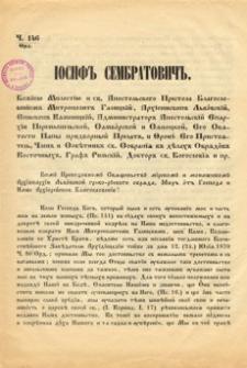 Vsemu Prepodobnomu Svasen'stvu mirskomu i monaseskomu Arhieparhii L'vovskoj greko-ruskogo obrada, Mir' ot' Gospoda i Nase Arhierejskoe Blagoslovenie!