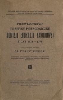 Pierwiastkowe przepisy pedagogiczne Komisji Edukacji Narodowej z lat 1773-1776