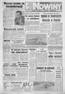Nowiny : gazeta codzienna. 1990/1991, nr 264, nr 1-22 (grudzień / styczeń)