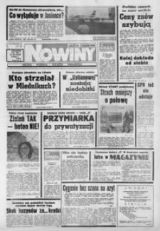 Nowiny : gazeta codzienna. 1991, nr 148-168 (sierpień)