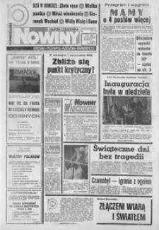 Nowiny : gazeta codzienna. 1991, nr 212-231 (listopad)